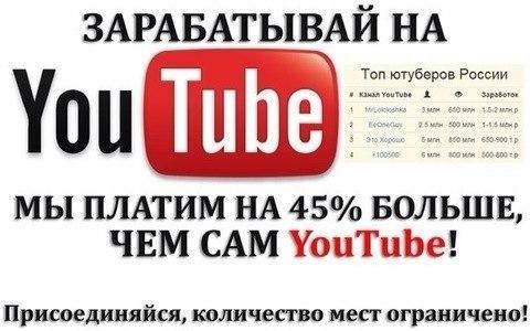 tube-partner.ru отзывы ЛОХОТРОН EiEkOsgzI8k
