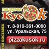 """Доставка пиццы. Пиццерия """"КусОк"""" Екатеринбург"""