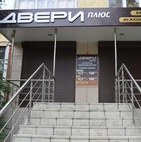 производство металлические входные двери на заказ на 70 см