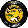 Reggae Side • Выбирай Регги