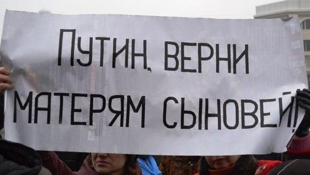 Пророссийские боевики не допускают эвакуацию тел украинских воинов из Донецкого аэропорта в нарушение соглашений - Цензор.НЕТ 6139