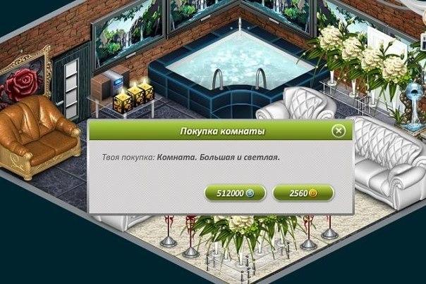 Аватария мир где сбываюца все мичты))))). если хочеш получить ЗОЛОТО тогда