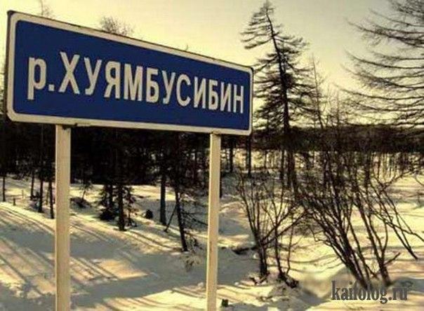 Вы сами откуда будете?   NetLore Россия, география