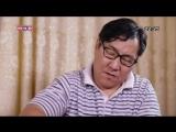 Hoimor unjih nar MUSOAK 39.40-r angi (1).ts