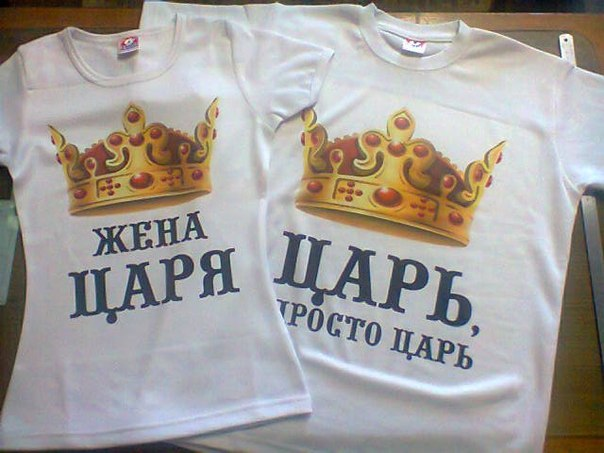 футболке дзержинск фото на