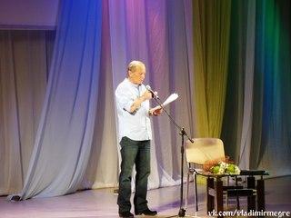 Михаил Задорнов во Владимире 14.12.2014 http://vk.com/wall-33973900_6478
