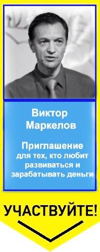 2. Базовая программа лидерства ВЫБОР по акции