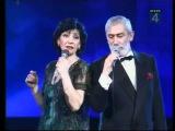 Вахтанг Кикабидзе и Нани Брегвадзе 'Диалог'