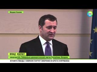 Андриан Канду может возглавить парламент Молдовы.