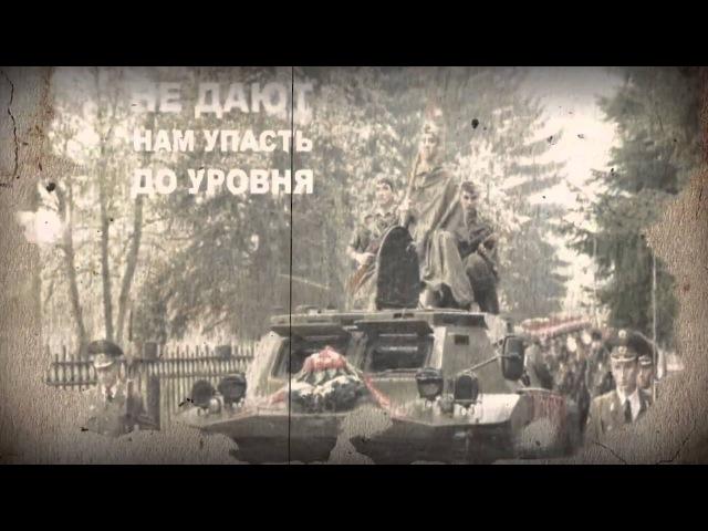 Я русский За что мне извиняться Я устал Устал извиняться за то что я РУССКИЙ