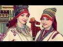 История и традиции эрзянского и мокшанского народов