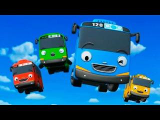 Мультики для детей про автобусы и