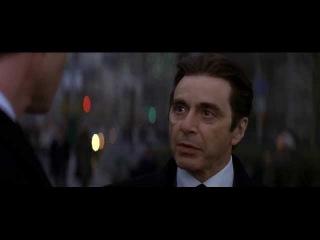 Фрагмент фильма: Адвокат дьявола