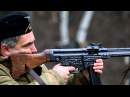 Shooting with MP44/ Stg44