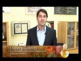 Парфюмерия: фильм о Happy Essence от CIEL parfum