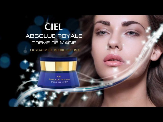 Мультиактивный крем для лица ABSOLUE ROYALE CREME DE MAGIE от CIEL