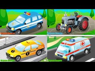 Смотреть мультфильмы, Мультики все серии, Cartoon, Car games