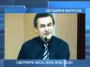 24 апреля 2015 Анонс новостей РЕН ТВ Армавир