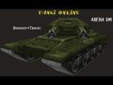 Tanki Online LetsPlay №3 I Arena DM I Твинс+Викинг