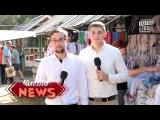 Сорочинская ярмарка|Кони и быки на собственных меринах|Страусы Януковича|Полтавское бюро Чисто News