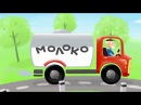 Песенки для детей - Машинка - мультик про машинки