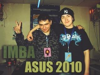 iMba Asus 2010 (Песни про доту)