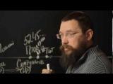 ГЕРМАН СТЕРЛИГОВ ПРИГЛАШЕНИЕ К ОБСУЖДЕНИЮ - КОГДА И КАК РПЦ ВПАЛА В ЕРЕСЬ (1 часть)
