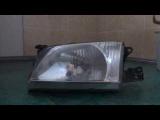 Переделка лампы на праворульной машине под евросвет, лампа H4 на Mazda Demio DW3W