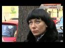 Дев'ятеро українських студентів потрапили у міжнародний скандал в Польщі - «Надзвичайні новини»: оперативна кримінальна хроніка, ДТП, вбивства