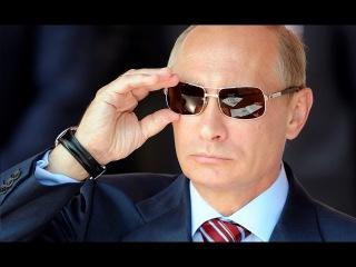 ПУТИН без маски 2015 - видео запрещено в России
