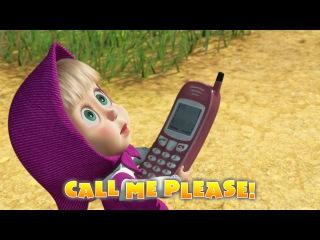 Masha and The Bear - Call me please! (Episode 9)