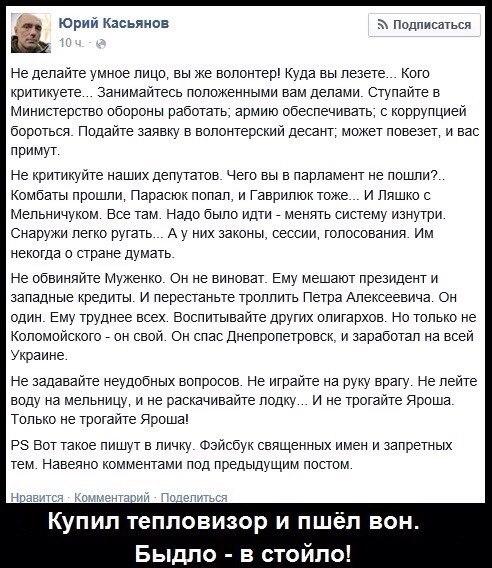 Украина живет в режиме стресс-теста, - Порошенко - Цензор.НЕТ 8783