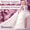 Свадебные платья Москва