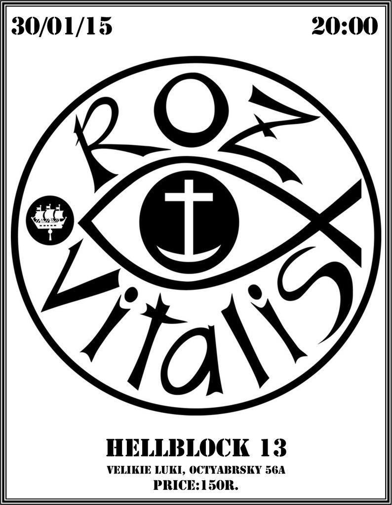 Афиша Великие Луки ROZ VITALIS in HELLBLOCK 13 - 30/01/15
