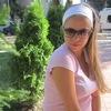 Yulia Stolbovaya