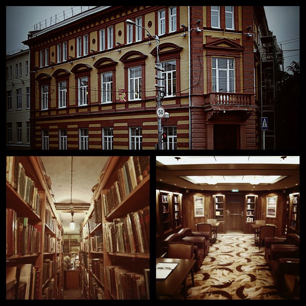 "Библиотека ""Небытие"" EbrJbb06L7o"