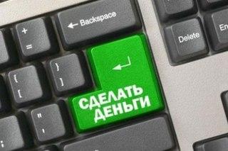 как заработать 2000 долларов в интернете без вложений