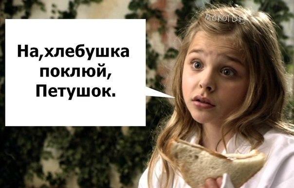 Золотовалютные резервы РФ сократились до пятилетнего минимума: с начала года Россия потеряла $90 млрд - Цензор.НЕТ 6102