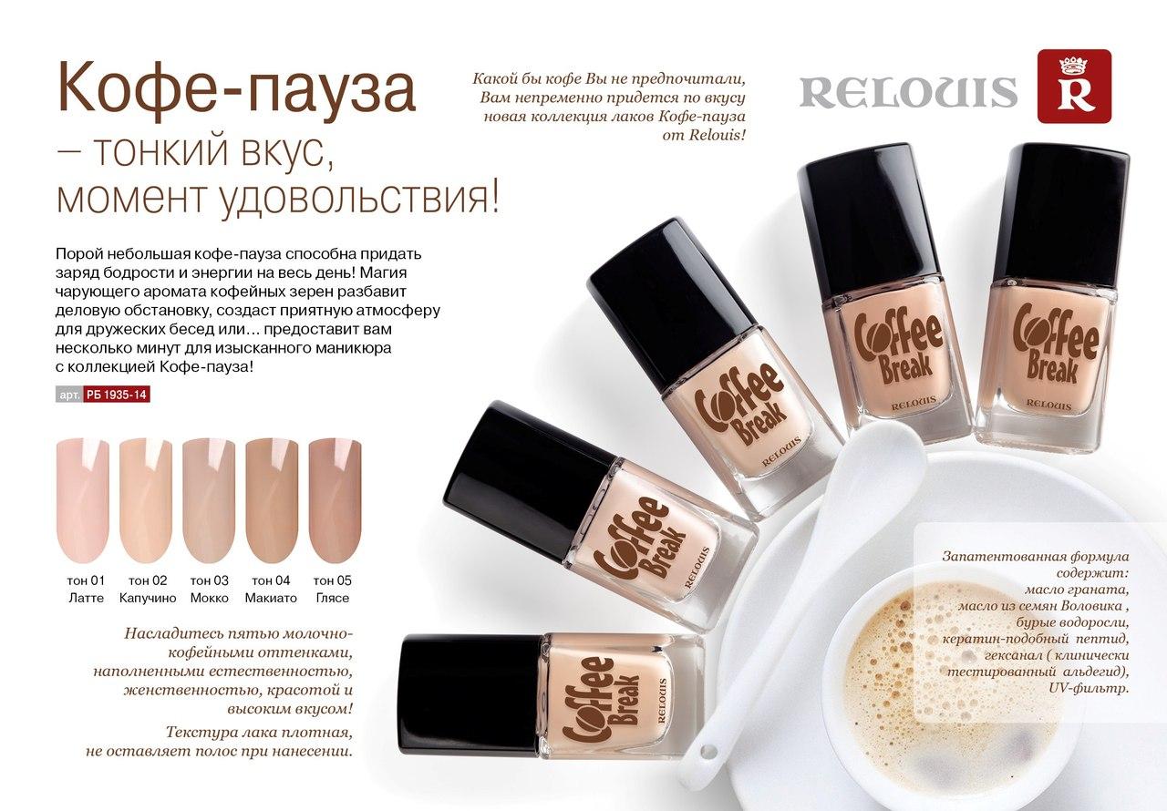 Салон красоты 15 - белорусская декоративная косметика. - клуб экономных родителей.