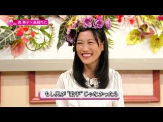 Reni Takagi - Atashi no Ongaku 12 20151017 (with Momoka Ariyasu 3B Junior)
