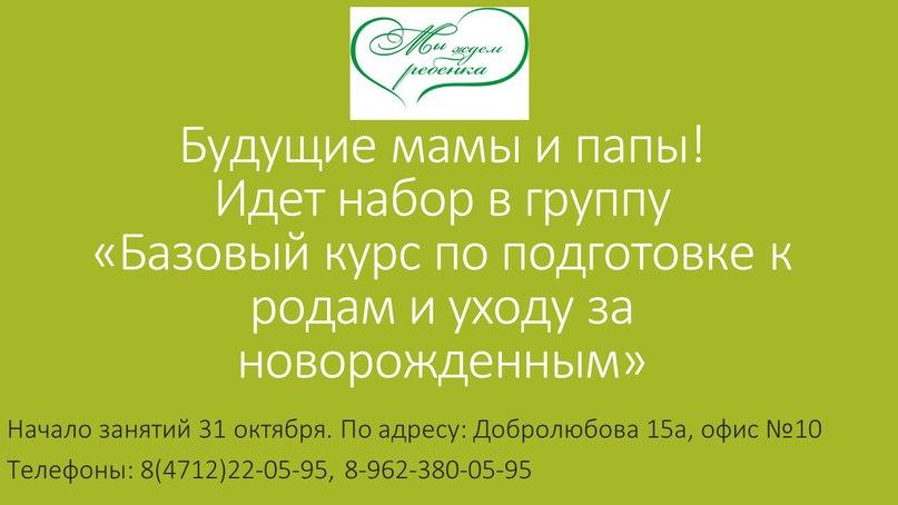 http://cs624126.vk.me/v624126706/4f9cc/d-TN-2uKODA.jpg