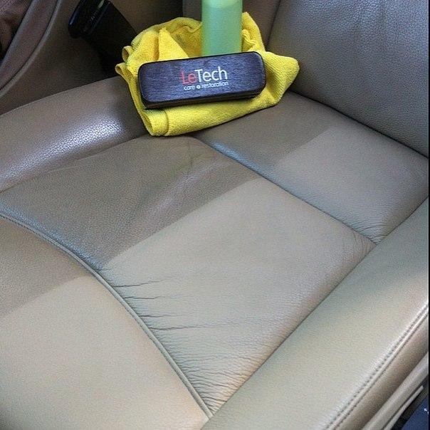 Средство для чистки сидений