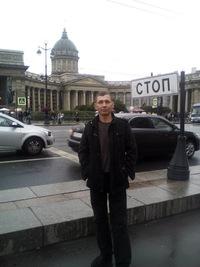 Герасимов Виктор