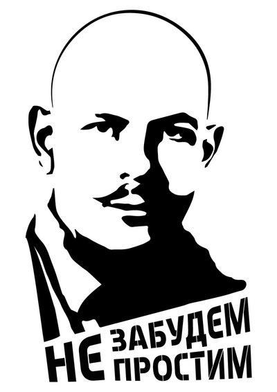 Антон Ехин