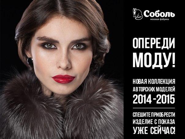 Купить Наложенным Платежом Платье Белоруссия