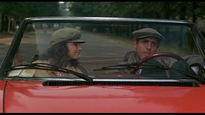 красавчик (1983)