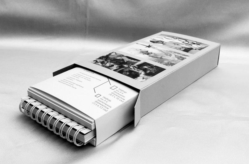 Купить наборы из 3-х универсальных блокнотов