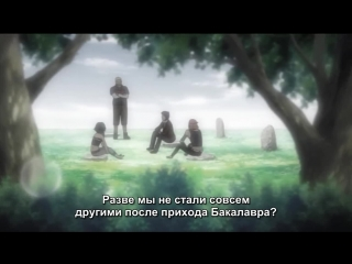 OVA| Виртуальный спецназ / Baldr Force Exe Resolution - 1 серия (Субтитры)