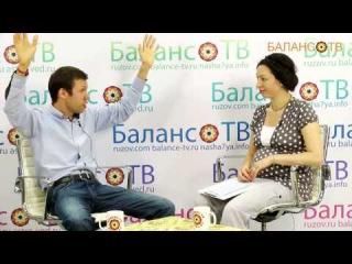 Адриан Крупчанский на БАЛАНС ТВ