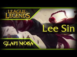 Гайд Ли Син LOL Гайд Лиcин - League of Legends Лиcин гайд - Guide Lee Sin